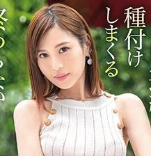 Kamizaki Mai