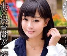 Aihara Aoi