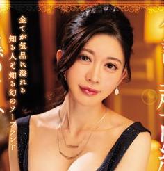 Meguro Megumi