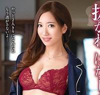 Azuma Rin